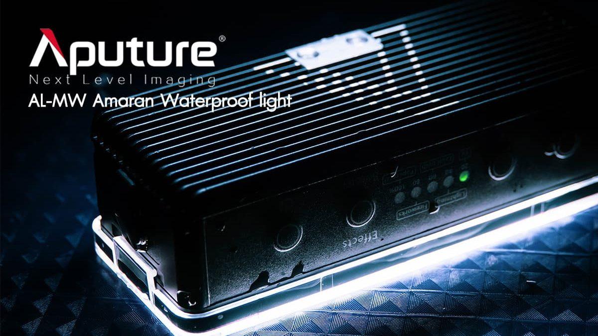 Aputure AL-MW Amaran Waterproof Light ราคา 6,900 บาท ประกันศูนย์