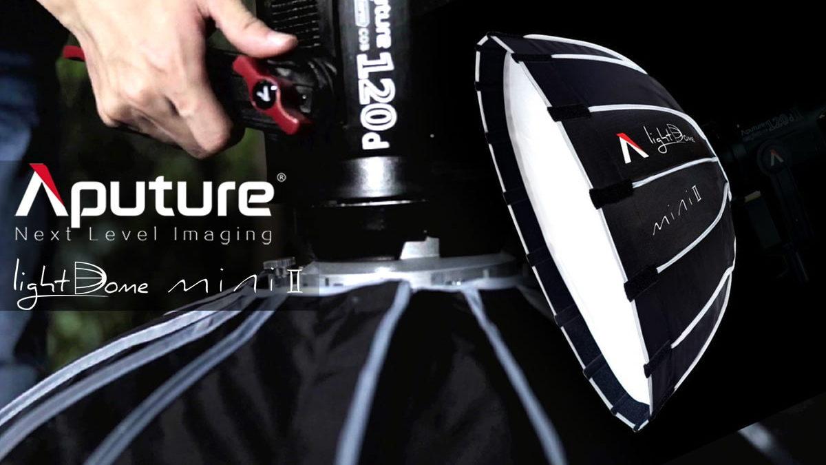 Aputure Light Dome Mini II ราคา 4,900 บาท ประกันศูนย์