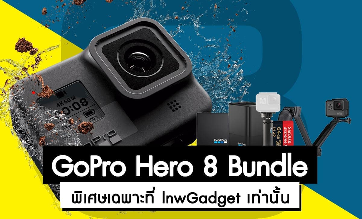 GoPro Hero 8 Bundle พิเศษเฉพาะที่ LnwGadget เท่านั้น