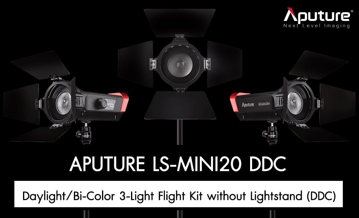 Aputure LS-mini20 Daylight/Bi-Color 3-Light Flight Kit Without Lightstand (DDC) ราคา 26,200 บาท ประกันศูนย์